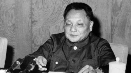 在中央工作会议上 邓小平发表著名讲话 影响着十一届三中全会