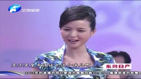 华豫之门:陕西老太太一口流利陕西话逗乐全场