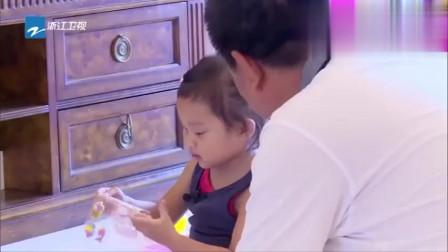 综艺贾乃亮吐槽女儿黑甜馨金句反击真是太可爱