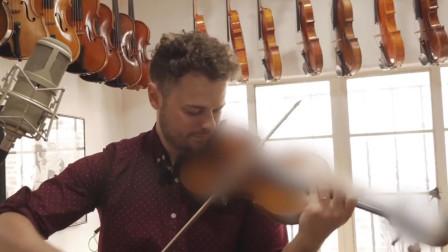 听音乐盲猜小提琴价格,70美元和1000万美元的差