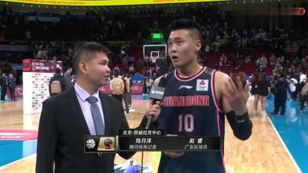 广东逆转客胜北京!赵睿低调赛后采访 向林书豪