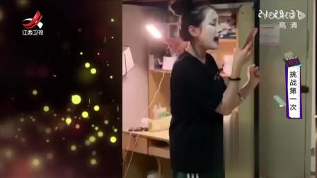 家庭幽默录像:当一个外国友人学会用筷子时,