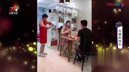家庭幽默录像:爸爸妈妈的爱情有时也会甜到齁