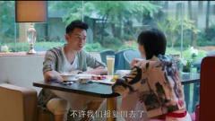 欢乐颂:曲筱绡逼问赵医生糗事,听后是这种反