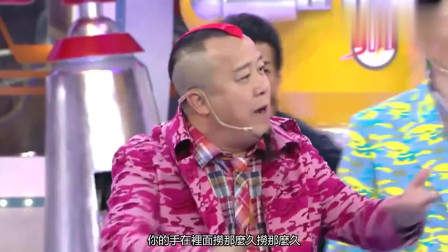香港综艺:玩游戏数字倒转了,这都能答对,厉
