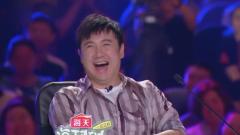达人秀:农村小伙爆笑模仿,笑翻全场,沈腾点