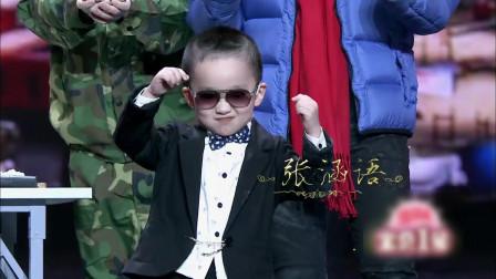 这小孩跳舞有点东西,配上音乐,是有点鸟叔的
