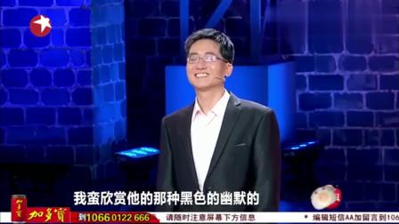 笑傲江湖:上海大爷讲黑色幽默,评委全成泼妇