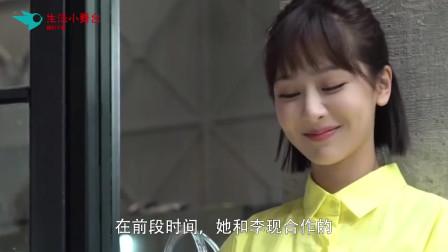 杨紫采访中曝出李现糗事,吓得李现飙出台湾腔