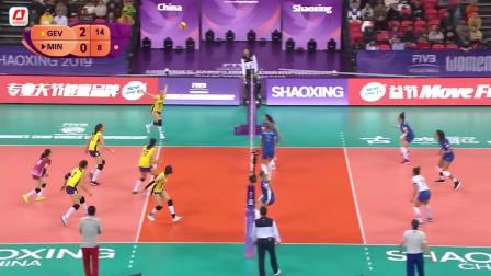 女排世俱杯:广东恒大首场3-1战胜米纳斯 科舍列