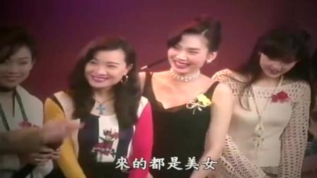 龙兄虎弟:节目来四位美女嘉宾,张菲调侃:她