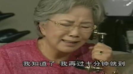 人鱼小姐:朱旺又喜欢上新美女,**很生气