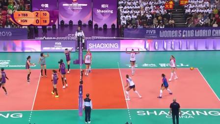 女排世俱杯集锦:天津2-3诺瓦拉 世界第一主攻沦