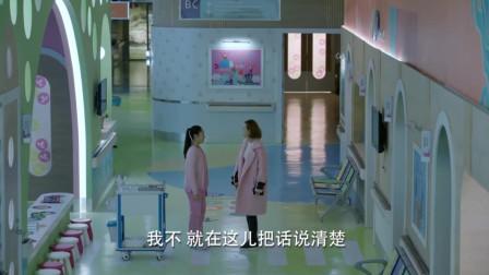 女儿一直不肯出院,妈妈就去找护士的麻烦,不