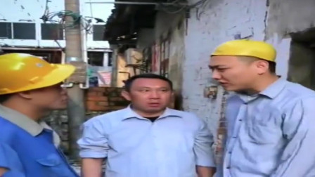 广西老表搞笑视频:兄弟想放弃打工,老表说就