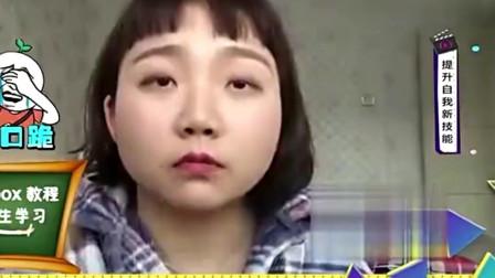 家庭幽默录像:妹子想在视频上学习*-*ox,但看了