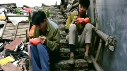 广西老表搞笑视频:许华升奋斗多年后,开保时