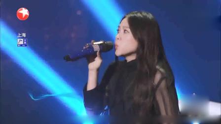我们的歌:阿云嘎蔡健雅献唱《停格》,美声唱