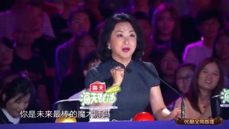中国达人秀:史上最厉害的魔术师,金星为他按