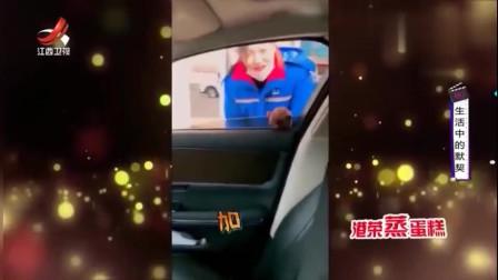 家庭幽默录像:老司机在加油站撩漂亮小姐姐,