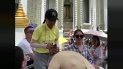 泰国网红导游梅姐幽默地游客问:你们过得幸福