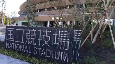 东京奥运会体育场竣工 可同时容纳六万名观众