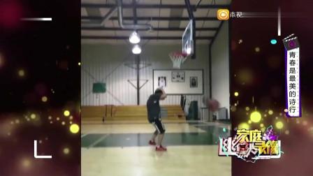 家庭幽默录像:和女生打篮球要小心,不要头皮