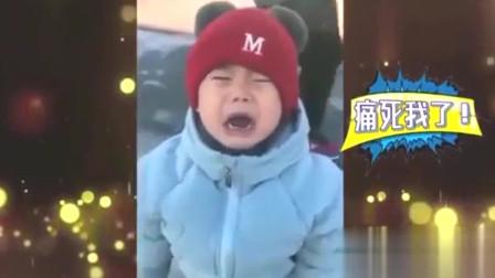 家庭幽默录像:这个宝宝冰上摔跤,是被爸妈骗