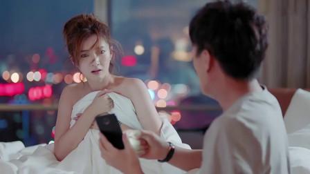 美女在酒吧狂欢,第二天醒来发现自己竟成已婚