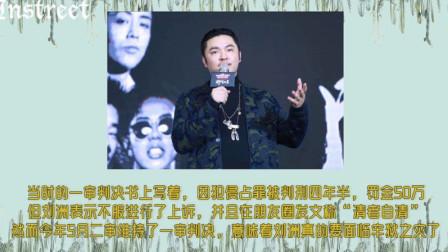 中国有嘻哈音乐总监刘洲,这次真的被抓了