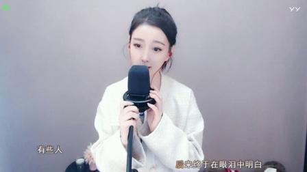 #音乐最前线#空小空主播演唱刘若英的《后来》