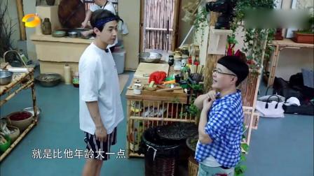 综艺片段:金龟子是何炅的老师,大华:看不出