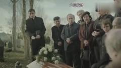 创意广告:葬礼上下葬的不一定是人
