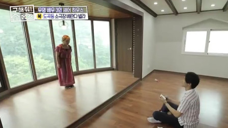 韩综:综艺节目欢乐多,找房过程玩起角色扮演