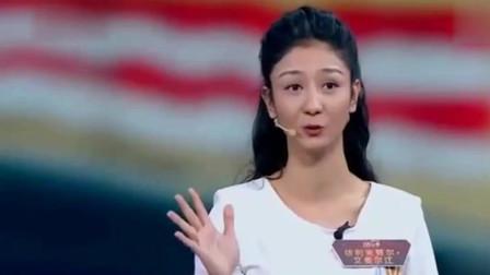 主持人大赛:新疆美女全场称赞,直接全场第一