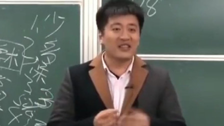 学校里最受欢迎的男老师,讲课太幽默了,不去