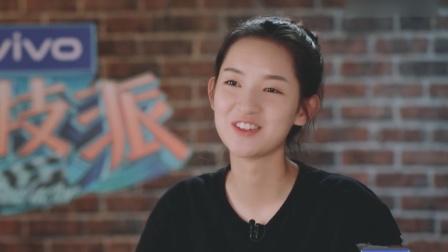 演技派:王玉雯成周大为郑湫泓粉头,CP粉的福利