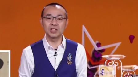 家庭幽默录像:历史上皇帝都是佳丽三千,没想