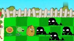 植物大战僵尸搞笑动画:几个地雷就搞定