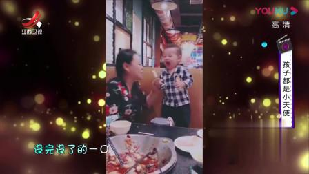 家庭幽默录像:永远不要相信大人说的吃一口,