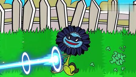 植物大战僵尸搞笑动画:小地雷被太阳花打败了