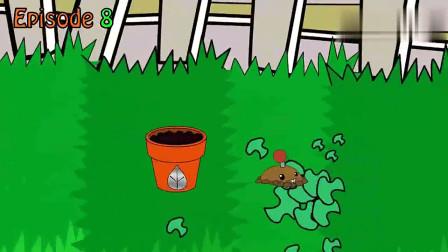 植物大战僵尸搞笑动画:小地雷慢慢长大了