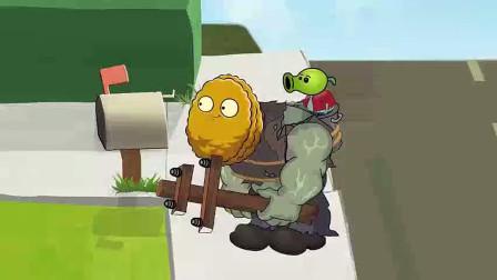 植物大战僵尸搞笑动画:小僵尸得意的太早了