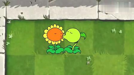 植物大战僵尸搞笑动画:小僵尸太厉害了