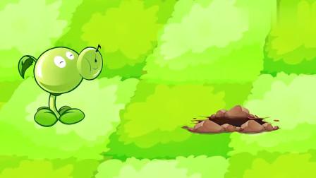 植物大战僵尸搞笑动画:小僵尸挖地道偷袭植物