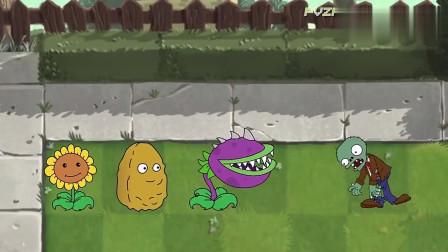 植物大战僵尸搞笑动画:小僵尸无处可逃