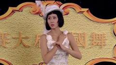 美女参加舞国皇后比赛,心机女搞小动作换舞曲