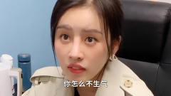 爆笑祝晓晗:美女给外卖小哥年薪十万,没想到