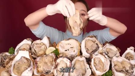韩国美女吃硕大牡蛎,一口一个直接生吞,镜头