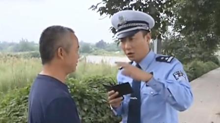 成都交警友善执法,幽默诙谐被点赞,对违章司